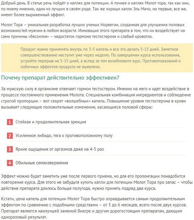 Купить дженерики виагра Москва
